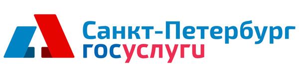 Санкт-Петербург госуслуги